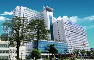 广西医科大学附属医院